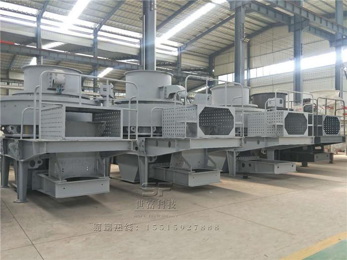 5X制砂机 VSI制砂机 世富制砂新技术促进了行业发展